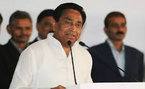 bhopal, Chief Minister Kamal Nath, inaugurates, three-day IAS Service Meet 2020