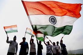 bhopal,Dream of complete independence of India