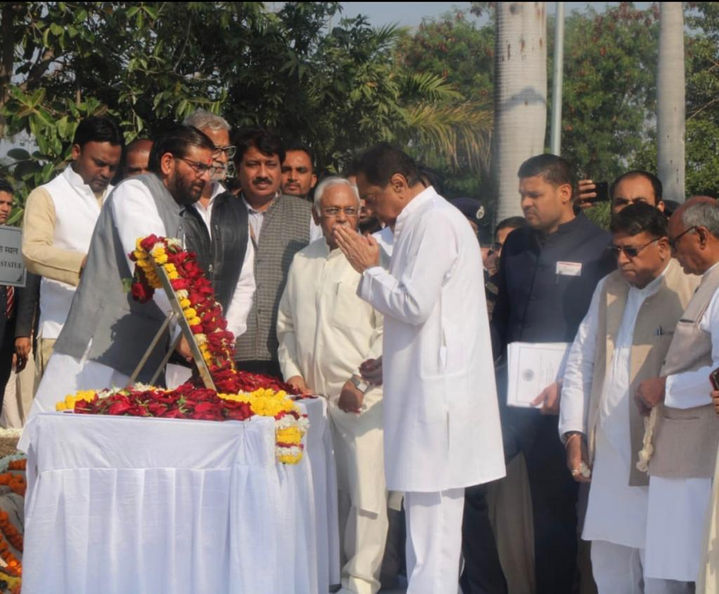 bhopal, Chief Minister ,Kamal Nath, tribute to Mahatma Gandhi, death anniversary