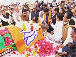 ratlam,  Thousands paid tribute, MLA manohar uthwal