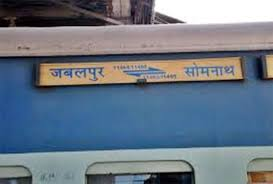 ujjain, Big mishap averted, Somnath-Jabalpur train ,caught fire, Khacheroud station