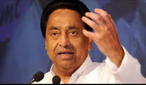 bhopal, Country needs ,creative thinking, disciplined young generation, Kamal Nath