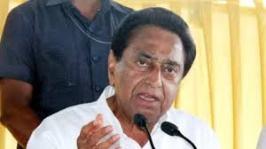 bhopal, Chief Minister Kamal Nath, targeted , central government , issue of inflation