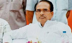 bhopal, First offending, Shivraj, showing power of money, Congress tendency