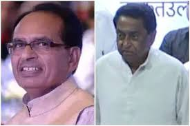 bhopal, Shivraj singh couhan, made serious allegations , corruption , Kamal Nath government