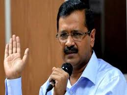 bhopal,  How will Kejriwal deal with challenges