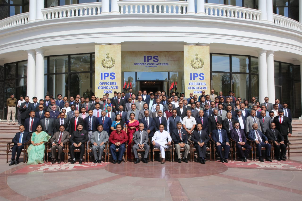 bhopal,  CM Kamal Nath , IPS Officers Conclave, future police technology