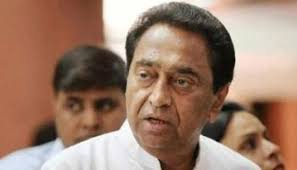 bhopal,   need to ensure, better use, conserving forests ,Kamal Nath