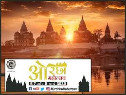 bhopal, Tourist guides, learning foreign languages, convenience of tourists , festival in Orchha