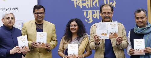 bhopal, Firefly released , Vandana Raga, book Chess, History of China and India