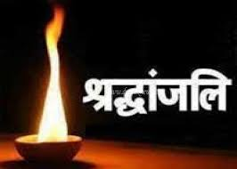 bhopal, Shivraj Singh Chauhan, mourns, death ,senior journalist Arvind Sharma