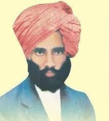 bhopal, Pathik ji, the first founder of Kisan Revolution