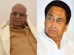 bhopal,  Kamal Nath government ,give floor test ,Governor order ,issued at midnight