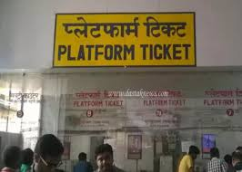 ratlam, indore, Ratlam Mandal, increases ,platform ticket cost ,due to corona virus