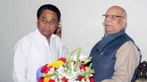bhopal, Kamal Nath ,remain caretaker, chief minister ,till the new government is formed