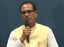 bhopal,  CM Shivraj, appeal ,required public ,cooperation,Corona