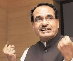 bhopal,Chief Minister ,announced a package, assistance affected