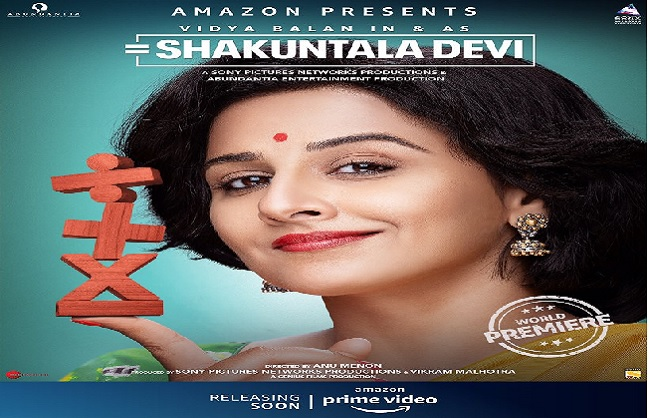 mumbai,Vidya Balan, film Shakuntala Devi ,released ,Amazon Prime Video