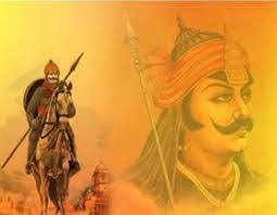 bhopal,Recognized morning Maharana Pratap of Sarvajamaj