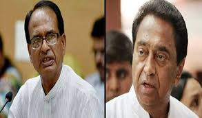 bhopal,Kamal Nath ,raised questions, decision , Shivraj government