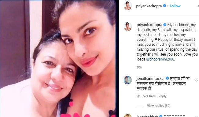 mumbai, Priyanka Chopra, congratulates mother, Madhu Chopra , her birthday