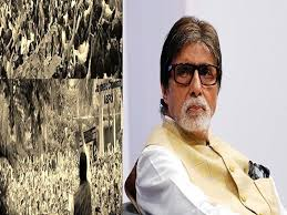 mumbai, Amitabh Bachchan, wrote by tweeting, oh god help me