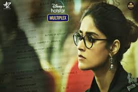 mumbai, Ileana, first look poster ,out , crime-thriller film ,