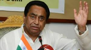 bhopal, Cleanliness Survey, Kamal Nath congratulates, demands CM ,reward sanitation workers