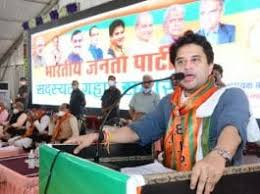 gwalior, Congress, worried about chair, not public, Jyotiraditya Scindia
