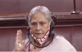 mumbai, Conspiracy malign, entertainment industry,Jaya Bachchan