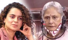mumbai,Kangana Ranaut,Jaya hit back , tweeting and writing, show sympathy to us a little