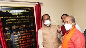 ujjain, Chief Minister, inaugurated ,newly constructed ICU