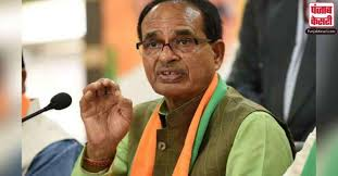 bhopal,I assure you, your honor, respect, place and pride,never diminish, Shivraj Singh Chauhan