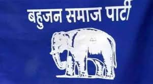bhopal, MP by-election,BSP released, third list, candidates declared, nine seats