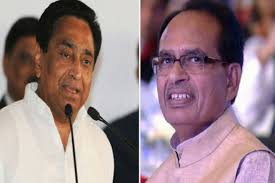 bhopal, Kamal Nath, refuses to apologize , controversial statement, Shivraj