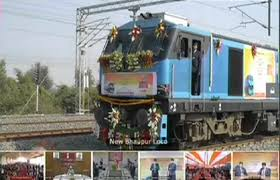 bhopal,Another symbol , development , rail service sector