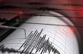 indore,Earthquake tremors, felt in Indore division