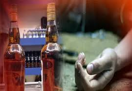 Morena, Poisonous liquor killed, ten people, two critical condition
