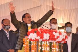 singrouli, Every poor , get solid housing,2024, Shivraj