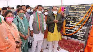umaria, Society participates, campaign being run , honor of women, Shivraj