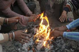 bhopal, cold Madhya Pradesh, possibility increase, temperature due