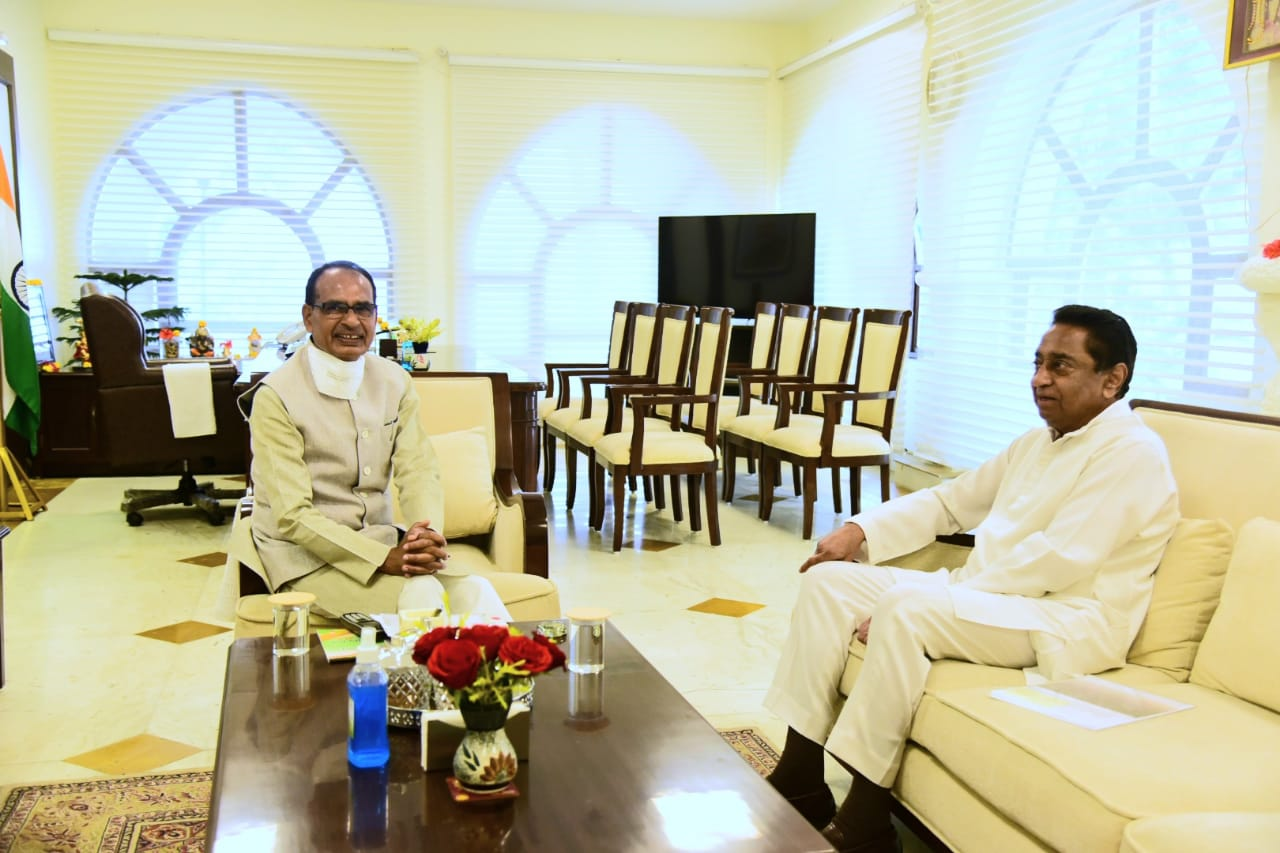 bhopal, Kamal Nath,meets Chief Minister Shivraj, discusses issues