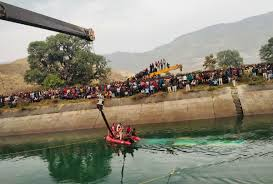 sidhi, Bus falls ,canal, 38 bodies removed
