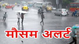 bhopal,Weather will change ,again in MP,  expected drizzle