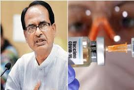 bhopal, CM Shivraj, got Corona vaccine, appealed to people ,get vaccinated