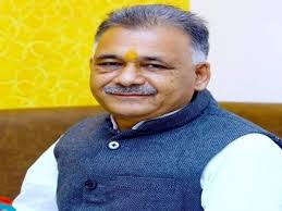 sehore,Sanskrit language, connects us,ancient rich culture, School Education Minister