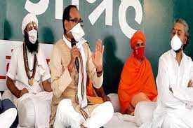 bhopal, Chief Minister Chauhan, pain for Corona control,Swami Chidanand Saraswati